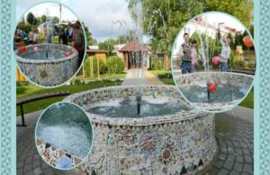 Проект «Необычный сад для необычных людей»