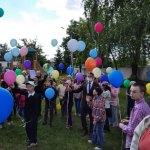 Празднование Дня защиты детей