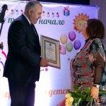 Праздничное мероприятие, посвященное 50-летию со дня основания учреждения